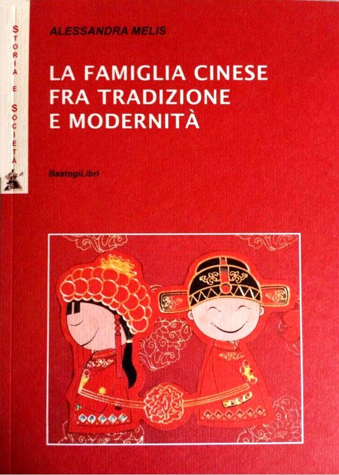 """La copertina di """"La famiglia cinese fra tradizione e modernità"""""""